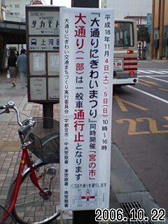 20061022_164238.jpg