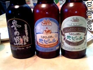 宇都宮地ビール