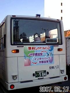 20070217_237479.jpg