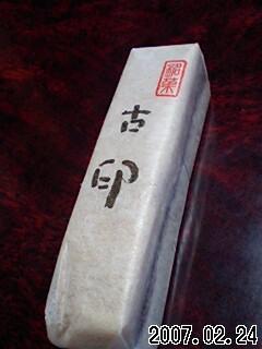 20070224_241479.jpg