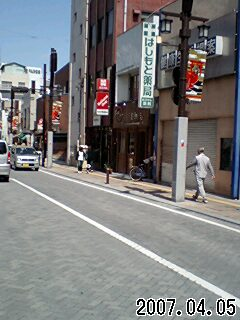 20070405_267632.jpg