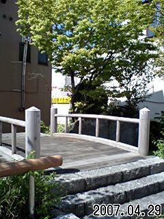 釜川の木橋