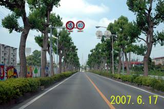 富士重工北市道街路樹
