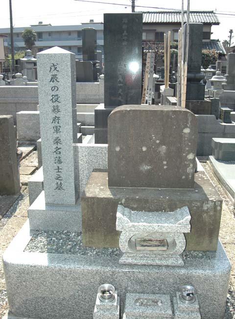 旧幕府軍の墓
