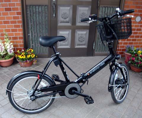 エネループバイク