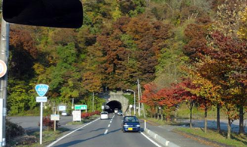 麒麟山トンネル