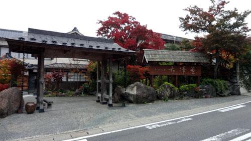 古澤屋入り口