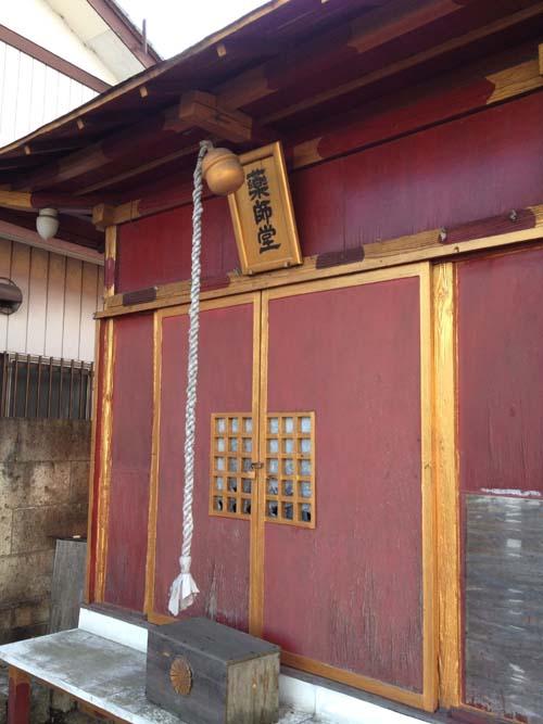 寿鶴薬師堂