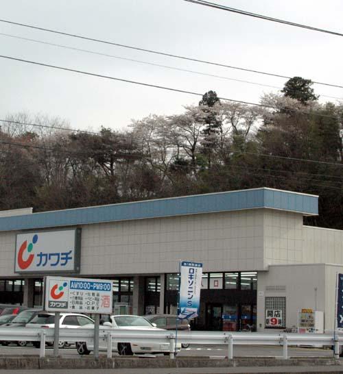 鶴田羽黒山