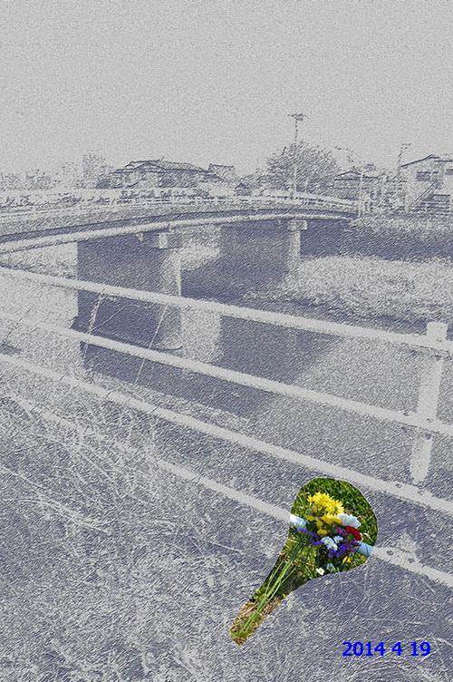 簗瀬橋に花を捧げる