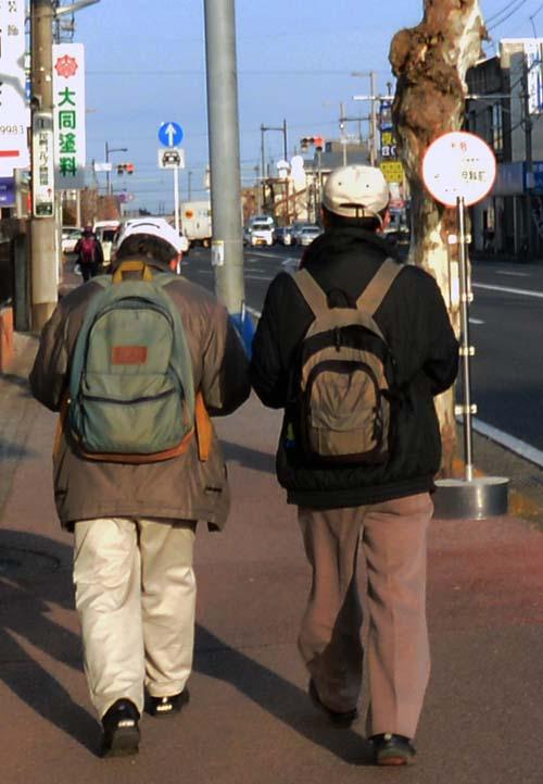横浜からの旅人