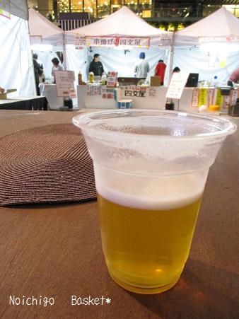 生ビール♪