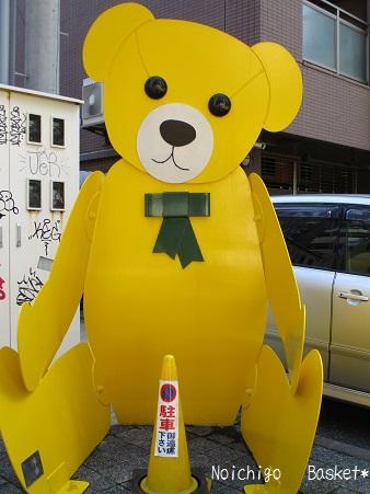 大きなクマ♪