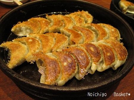 鉄鍋餃子♪
