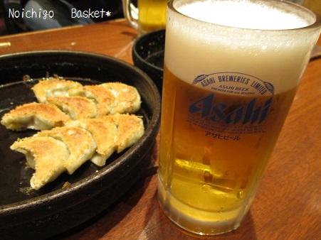 昼ビール♪