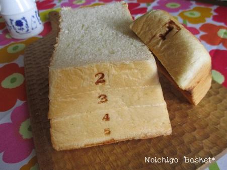 とびばこパン♪