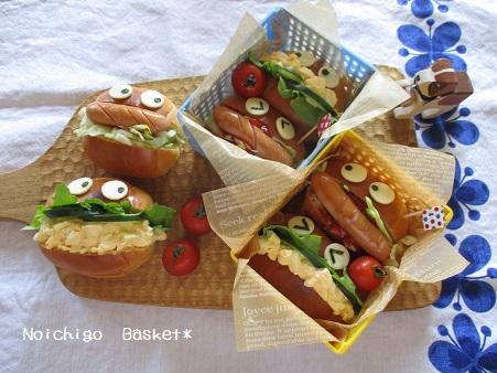 ホットドッグ弁当☆