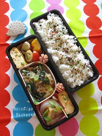 小松菜と春雨のミンチ炒め弁当★