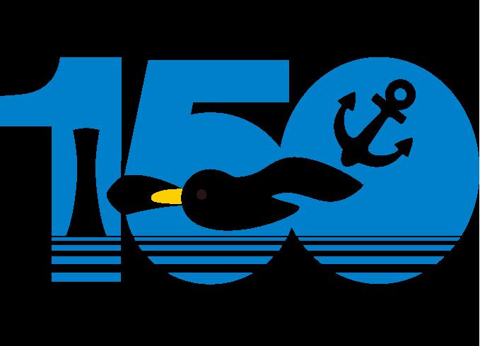 神戸開港150年!!