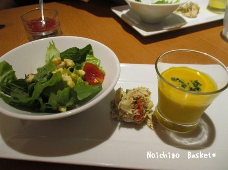 3種の前菜☆