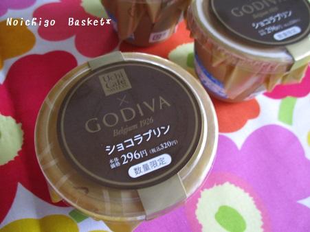 GODIVA☆
