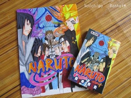 NARUTO☆