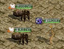 芥川・直木