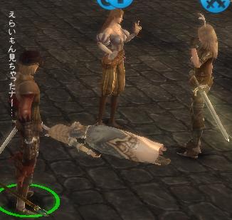 ウォ子殺人事件?