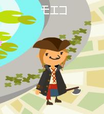 斧と革の帽子