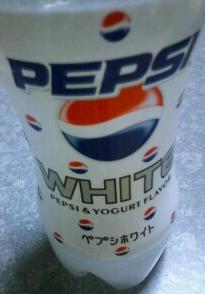 ペプシホワイト