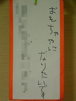 P1110002.JPG