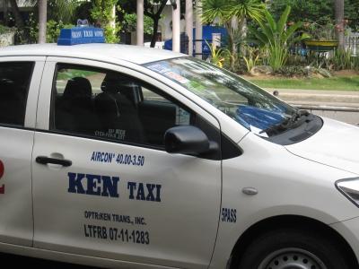 セブ タクシー
