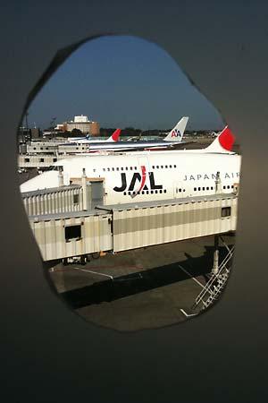 国民航空ってこれ?