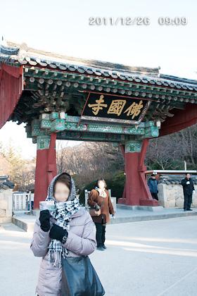 仏国寺入口の門