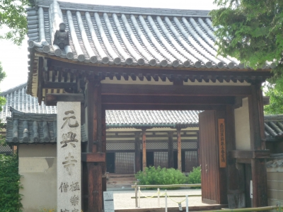 元興寺の極楽堂