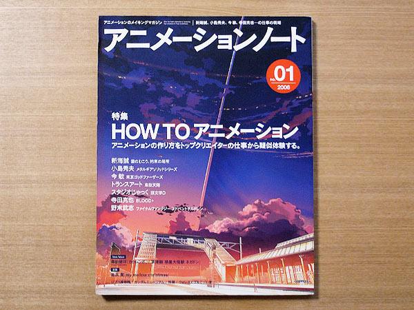 雑誌のデザイン1