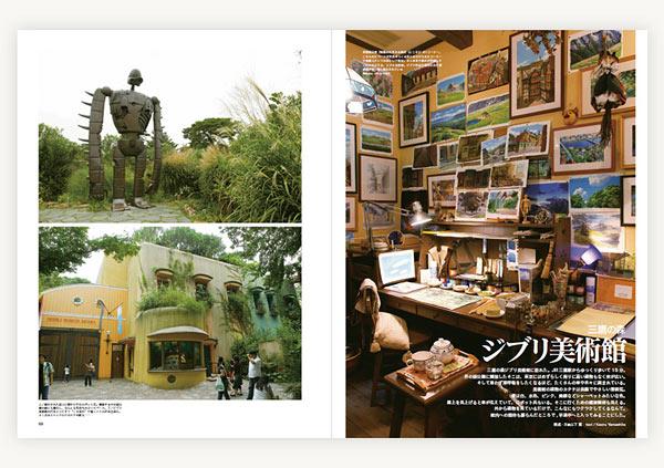 雑誌のデザイン4