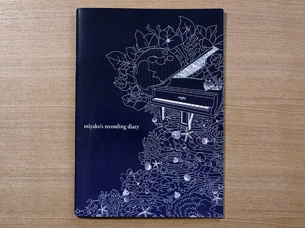 ハセガワミヤコ ブックデザイン