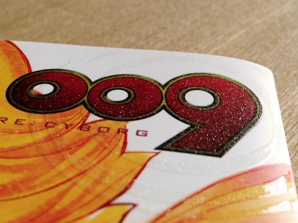 009 RE:CYBORG 第3巻のデザイン
