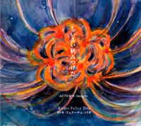 2012akki-cdmini.jpg