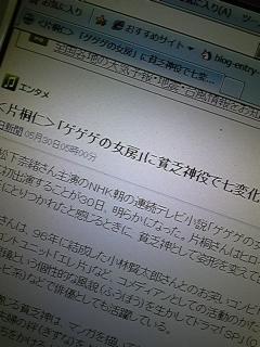 100530_103858.jpg