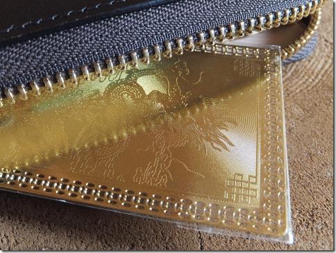 金色に眩しい昇龍ゴールドカード