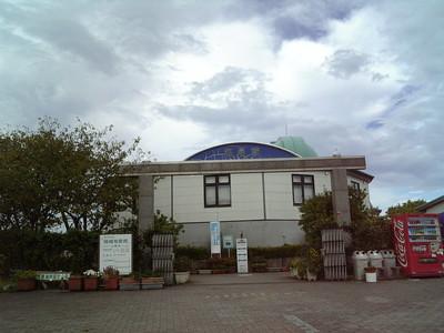 2010/09/12 関崎 海星館