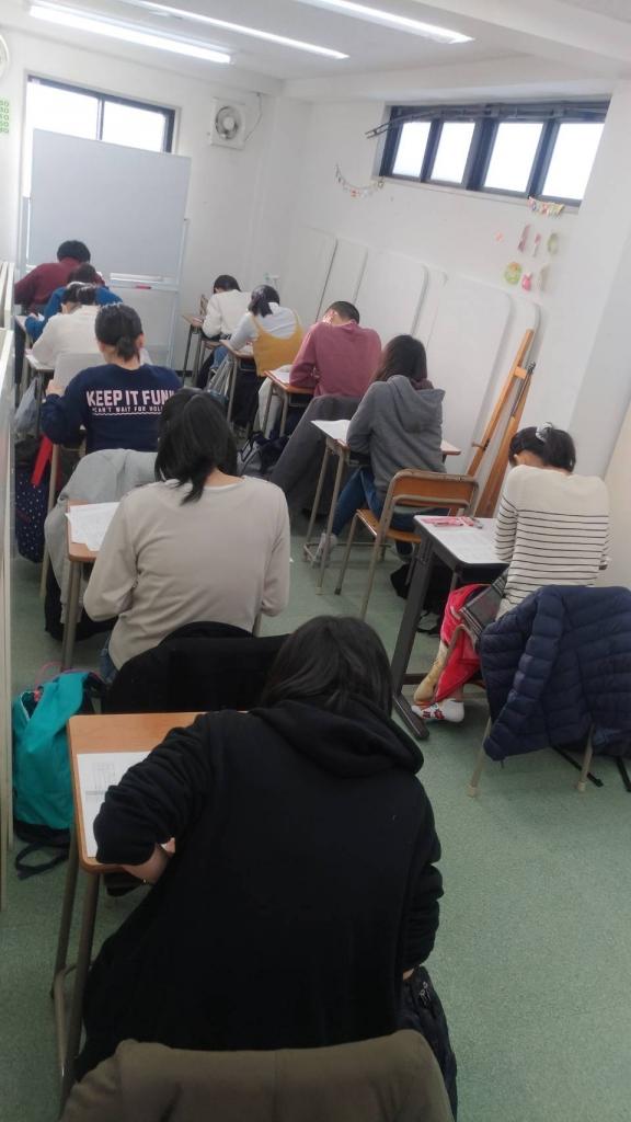 You−学舎 模試