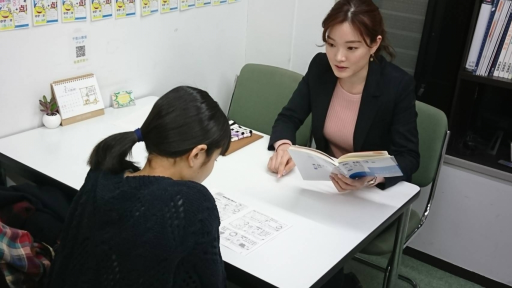英検 2次試験 面接 対策