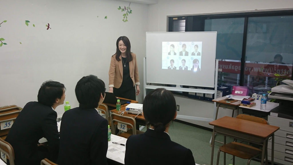You-学舎のアルバイト・就活支援