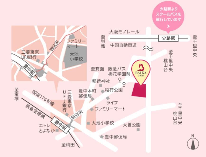 梅花高校へのアクセスマップ