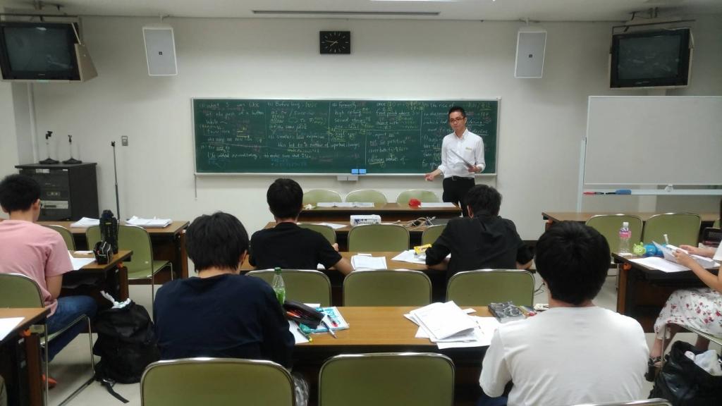 You-学舎 高校生 大学受験