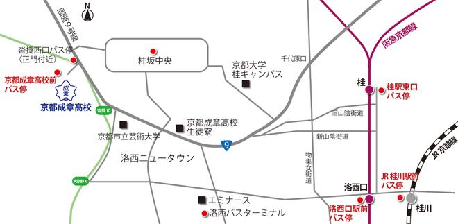 京都成章高校地図