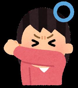 正しい咳3
